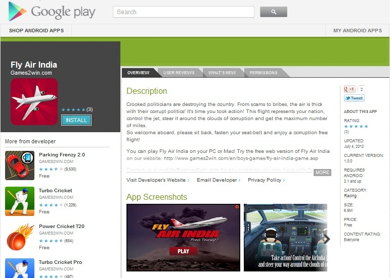 Fly Air India on the Google Play Market