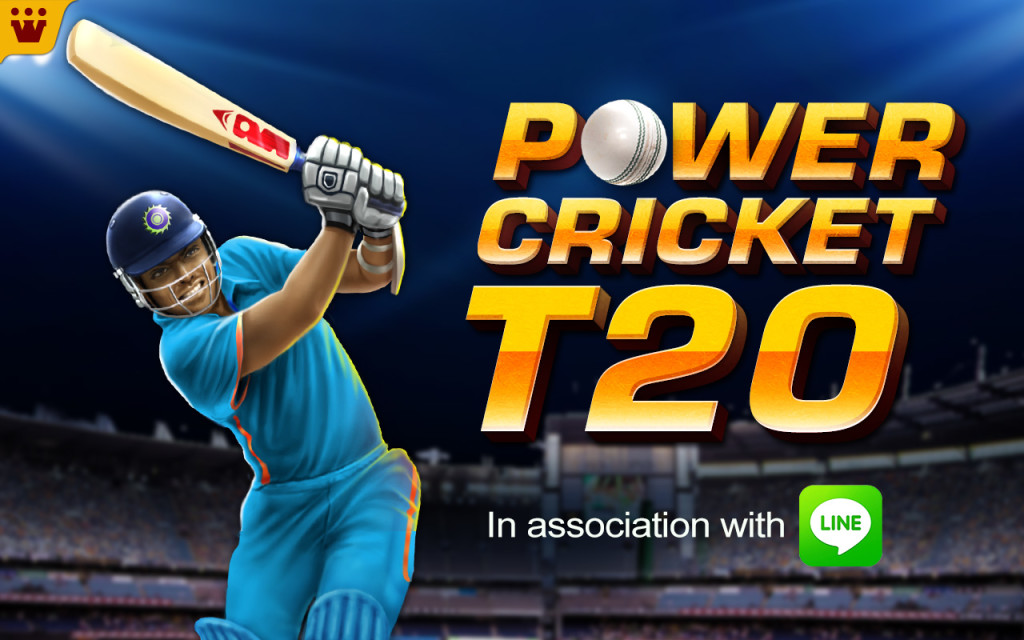 Power Cricket T20